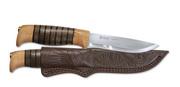 Sigmund Knife