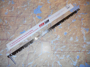 Sven Saw 21 inch Replacement Blade